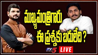 LIVE : Big News With TV5 Murthy | Special Live Show | TV5 LIVE