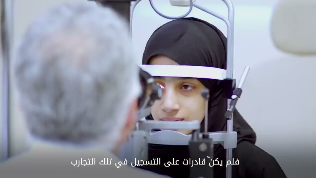 Gene eye therapy saves Emirati sisters from blindness