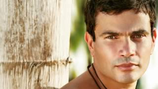 عمرو دياب - الليلادي -