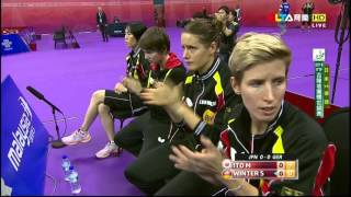 2016 wtttc wt qf japan vs germany hd full match chinese