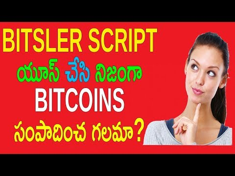 bitsler-script-really-works-or-not?-truth-in-it.-problems-on-running-scripts-|-telugu-tech-trends