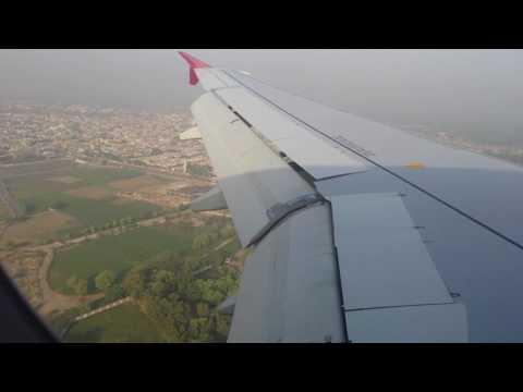 Multan - Qatar Airways