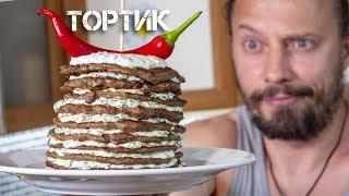 А вы любите Печеночный торт??? Готовим домашний ужин.