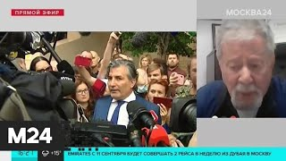 Эксперт оценил работу адвоката Пашаева в деле Ефремова - Москва 24