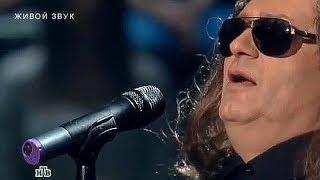 Федор Рытиков - как молоды мы были (кавер А Градский), шоу Большая перемена-4