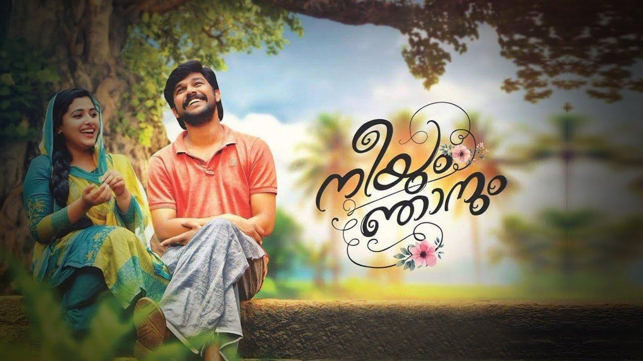 Download NEEYUM NJANUM |നീയും ഞാനും Malayalam Full Movie #Anusitthara#sharafudhin#AmritaOnlineMovies#AmritaTV