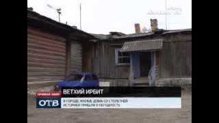 видео КАСКО в Москве недорого, за полцены.