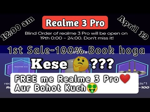 realme-3-pro-free-me🤑-1st-sale-me-100%-book-hoga💝-|-realme-3-pro-blind-order👌|-r-pass-🤔???