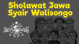 SHOLAWAT JAWA FULL ENAK DI DENGAR SEPANJANG MASA | SHOLAWAT SYI'IR JAWA WALI SONGO IDA LAILA