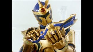 Power Rangers Mystic Force - Jenji and Solaris Knight