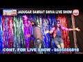 Sapna Song Ek Mai Ek Tu JAGMOHAN SINGH JAGGA ACTOR II MONA KASHYAP Whatsapp Status Video Download Free