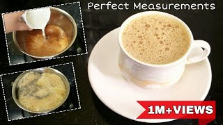 Milk Tea || How to make tea perfectly || Chai tea recipe ||  Authentic chai recipe