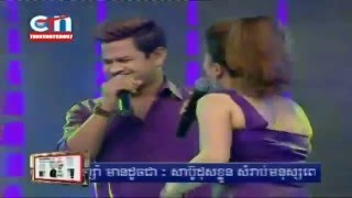 Khmer Surin Songs 2015 live by Chen Say Chai   Khem