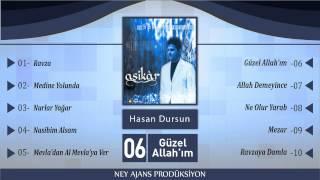 Hasan Dursun - Güzel Allah'ım