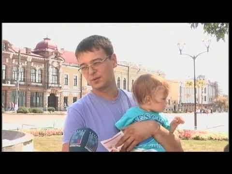 Канал Кіровоград: Голуби