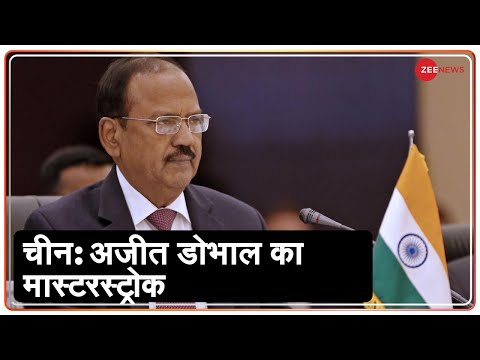 India Vs China: NSA Ajit Doval का मास्टरस्ट्रोक, 2.5 km पीछे हटी चीनी सेना | Ladakh Border