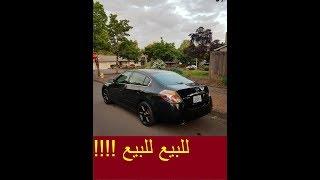 تجهيز سياراتي للبيع - يوميات تيربو تيوب - عبدالله حجازي
