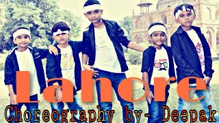 Lahore //Dance Choreography Deepak dance institute // video kids //