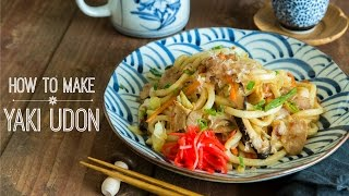 How To Make Yaki Udon (Stir Fried Udon Noodles) (Recipe) 焼きうどんの作り方 レシピ