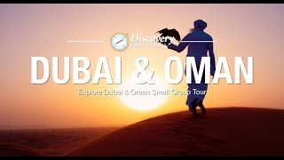 Discovery Tour Of Dubai And Oman