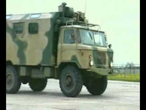 Land Vehicles   tumbleweed S 300PMU
