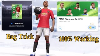 HOW TO GET J.LINGARD IN POTW WORLDWIDE !! PES 2020 MOBILE