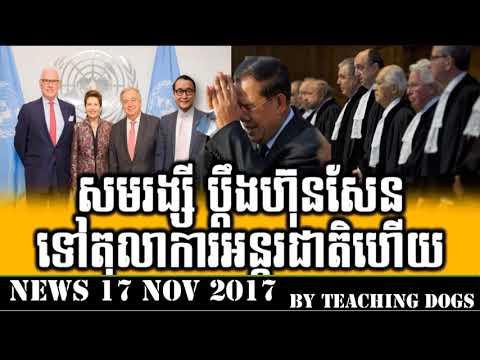 Cambodia News Today RFI Radio France International Khmer Night Friday 11/17/2017