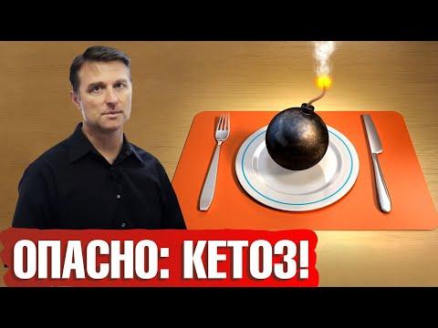 КЕТОЗ: что это такое? В чем суть кетоза? Какие продукты помогают войти в кетоз?