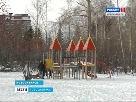 Безопасны ли детские площадки в Новосибирске?