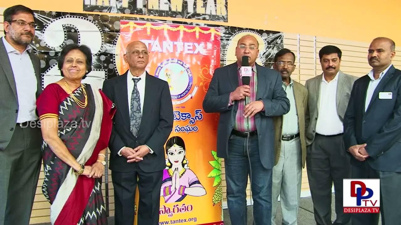 Guram Srinivas Reddy Speaking at TANTEX BOT Election meeting