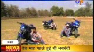 Stunt Warriors S.E.C.L. Korba  (ETV NEWS).mpg