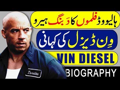 Fast and the Furous, Film Hero, Vin Diesel Biography, in Hindi/Urdu