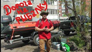 Дорога на РИБАЛКУ в Республіку Алтай! Частина 1 Барнаул-Бійськ-Гірський Алтай-Онгудай-Путінська Дача!