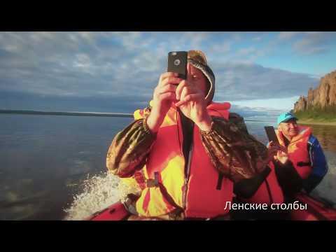 Автотур Иркутск – Якутск