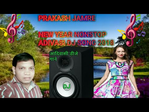 Adivasi DJ song 2018 | New nimadi songs | Prakash Jamre