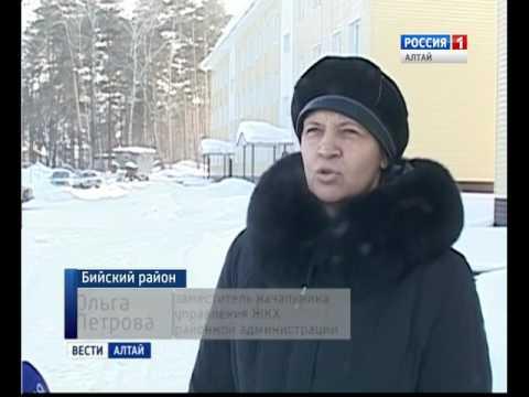 В Алтайском крае несколько десятков семей получили новое жильё по программе переселения из аварийного жилья