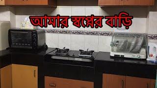 BANGLADESHI KITCHEN TOUR II MS VLOG II BANGLADESHI VLOGGER II