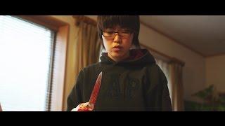 映画『殺人ワークショップ』 ≪2014年9月13日より渋谷アップリンクにてレ...