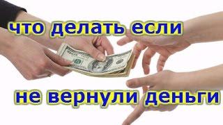 AliExpress что делать если не вернули деньги(, 2015-01-08T12:43:13.000Z)