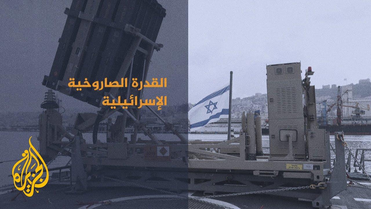 إسرائيل وإيران.. تصاعد الاحتكاكات العسكرية واحتدام لغة التهديد  - نشر قبل 4 ساعة