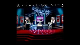 Quiz Quiz 2016, Episode-4, BTV National School Quiz, কুইজ কুইজ ২০১৬, জাতীয় টেলিভিশন স্কুল কুইজ