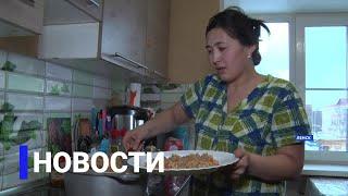 Новостной выпуск в 09:00 от 06.04.21 года. Информационная программа «Якутия 24»