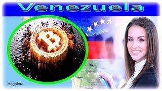 Venezuela y las Criptomonedas bitcoin y petro