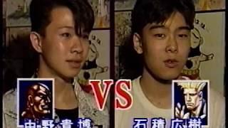This tourney,Street Fighter 2 Turbo Championship 93 in Kokugikan, w...