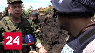 ВСУ оставляют позиции на территории ДНР