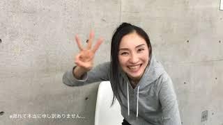 HP:http://infobujinkai.wixsite.com/bujinkai 第2回武人会プロデュー...