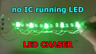 No IC running LED chaser with 3 Transistors || LED flasher