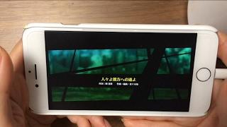 難易度☆12 「さいはての人々」主題歌 歌:雨宮仁(cv.小野友樹)、桜木陽向...