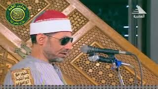 يا سلام على النوادر  فيديو للشيخ محمد عمران ابتهال نادر ياسيد الكونين عام 1993 روائع ونوادر