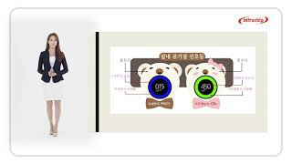 인프라칩-미세먼지측정기 홍보영상 아나운서 곰돌이곰순이 …